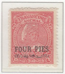 travancore-cochin-12-four-pies-on-eight-cash-perforated-twelve