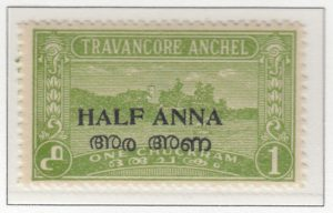 travancore-cochin-13-half-anna-on-one-cash-yellow-green-perforated-12,5