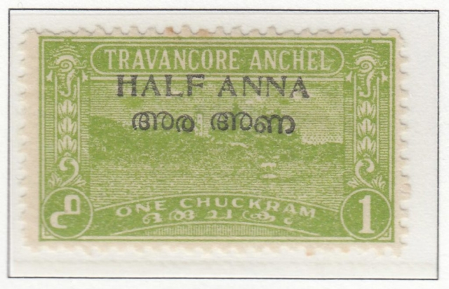 travancore-cochin-14-half-anna-on-one-cash-yellow-green-perforated-11