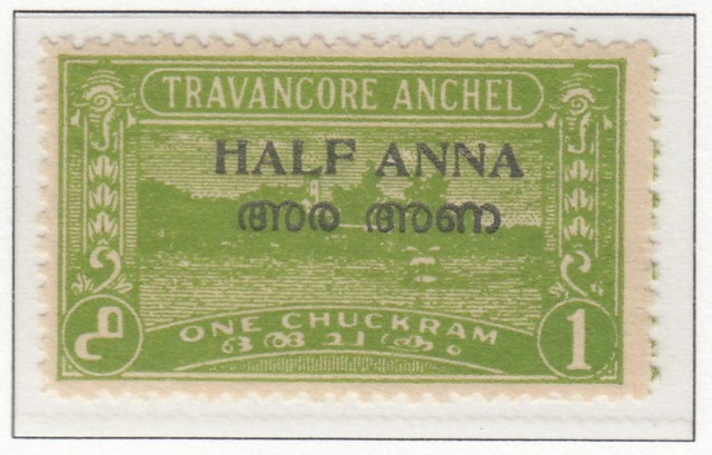 travancore-cochin-15-half-anna-on-one-cash-yellow-green-perforated-12