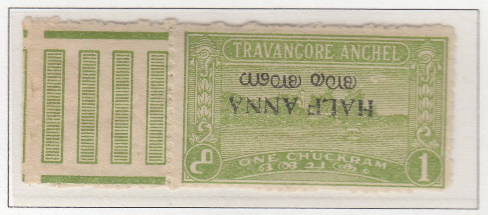 travancore-cochin-16-half-anna-on-one-cash-yellow-green-perforated-12-surcharge-inverted