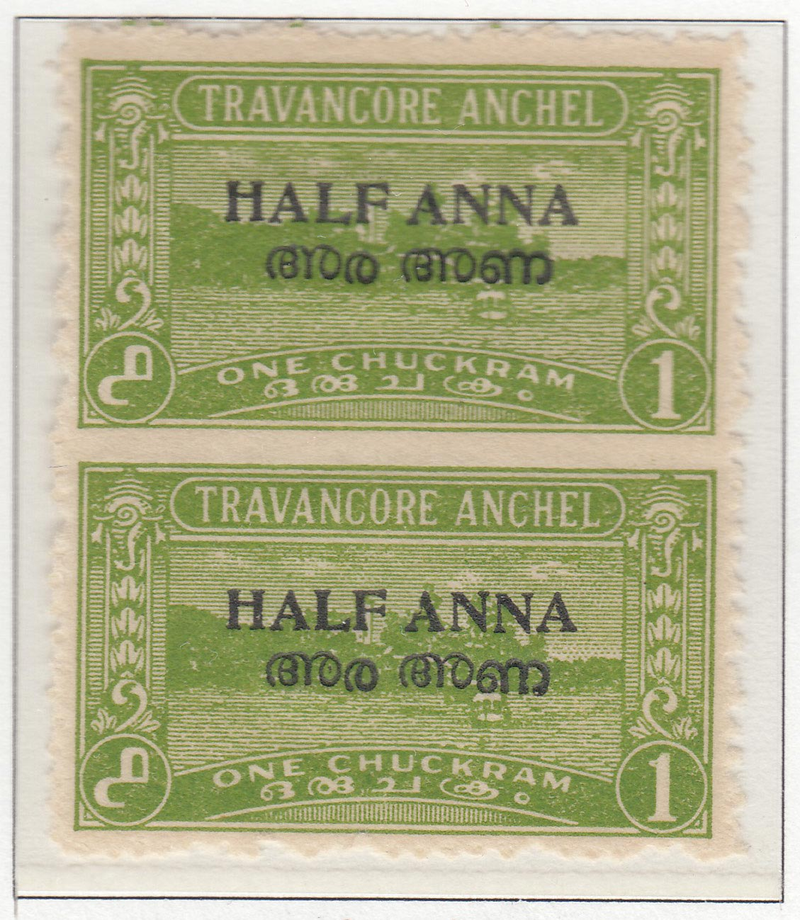 travancore-cochin-17-half-anna-on-one-cash-yellow-green-perforated-12-