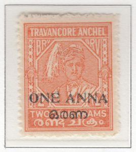 travancore-cochin-18-one-anna-on-two-cash-orange-perforated-12,5