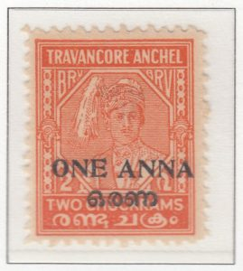 travancore-cochin-19-one-anna-on-two-cash-orange-perforated-11