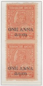 travancore-cochin-20-one-anna-on-two-cash-orange-perforated-12-vertical-pair-imperforate