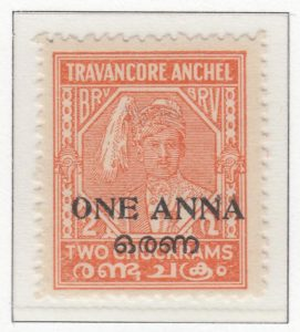 travancore-cochin-21-one-anna-on-two-cash-orange-perforated-12