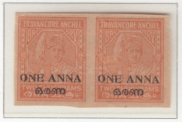 travancore-cochin-22-one-anna-on-two-cash-orange-imperforate-pair