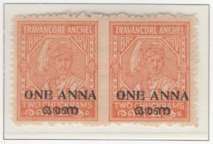travancore-cochin-23-one-anna-on-two-cash-orange-perforated-12-horizontal-pair-imperforate