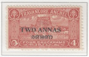 travancore-cochin-24-two-annas-on-4-cash-red-perforated-12,5