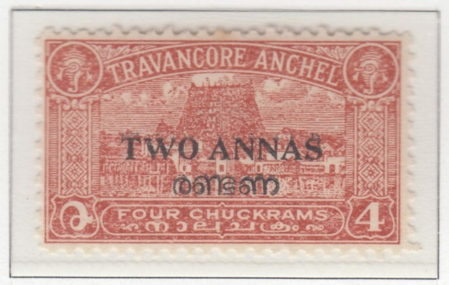 travancore-cochin-25-two-annas-on-4-cash-red-perforated-11