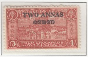 travancore-cochin-26-two-annas-on-4-cash-red-perforated-12