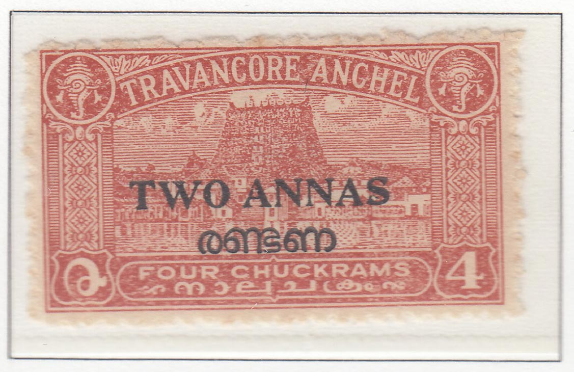 travancore-cochin-27-two-annas-on-4-cash-red-compound-perforations