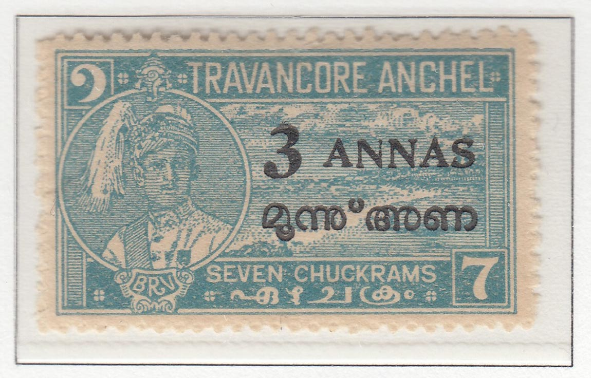travancore-cochin-28-three-annas-on-seven-cash-pale-blue-perforated-12,5
