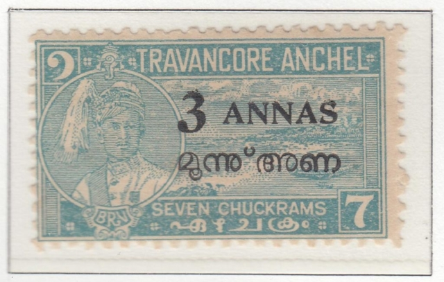 travancore-cochin-29-three-annas-on-seven-cash-pale-blue-perforated-11
