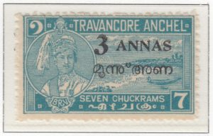 travancore-cochin-30-three-annas-on-seven-cash-pale-blue-perforated-12
