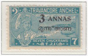 travancore-cochin-30-three-annas-on-seven-cash-pale-blue-perforated-12