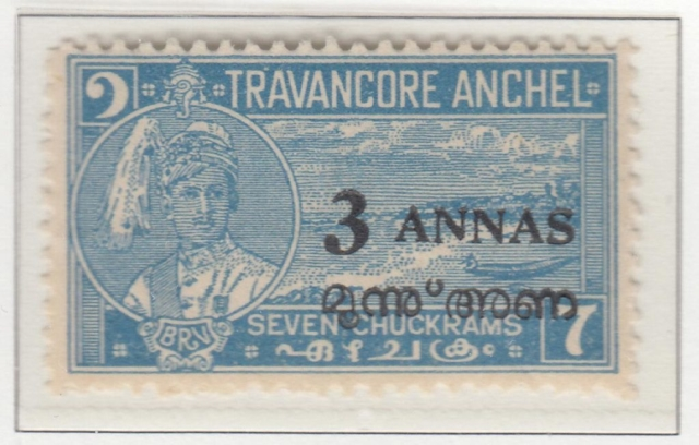 travancore-cochin-31-three-annas-on-seven-cash-blue-perforated-11