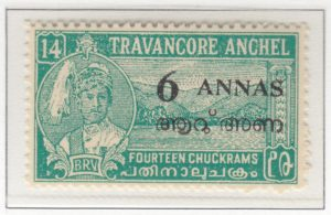 travancore-cochin-32-six-annas-on-fourteen-cash-turquoise-green-perforated-12,5