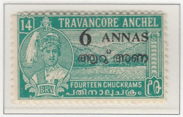 travancore-cochin-33-six-annas-on-fourteen-cash-turquoise-green-perforated-11