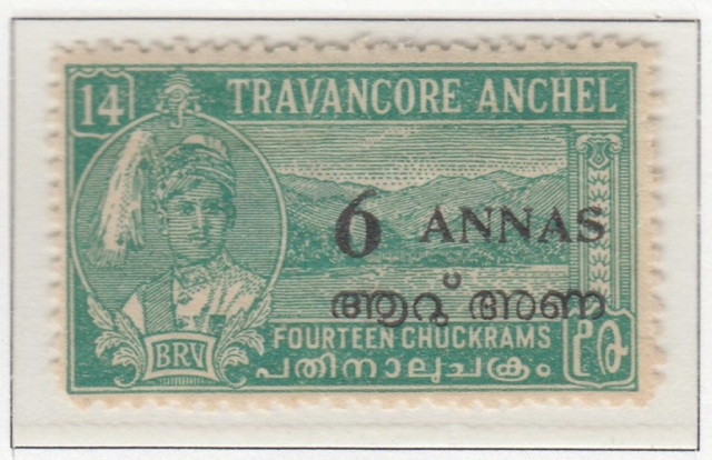 travancore-cochin-34-six-annas-on-fourteen-cash-turquoise-green-perforated-12