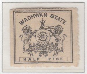 wadhwan-01-half-pice-black-stone-iii-thin-toned-wove-paper