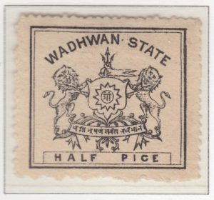 wadhwan-02-half-pice-black-stone-iii-medium-toned-wove-paper