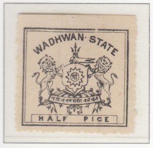 wadhwan-03-half-pice-black-stone-iv-medium-toned-wove-paper