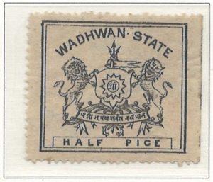 wadhwan-03b-half-pice-black-stone-iii-medium-toned-wove-paper-perf12