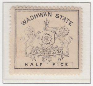 wadhwan-04-half-pice-black-stone-vii-fine-impression-thick-white-paper